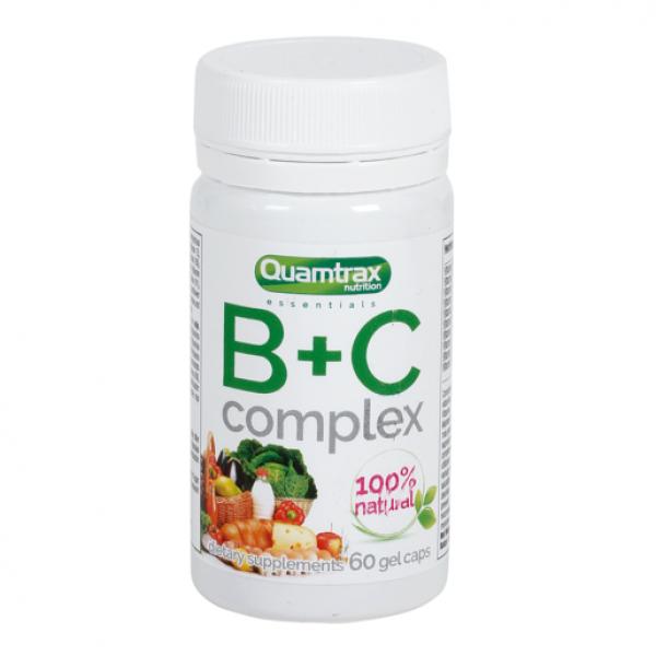 QUAMTRAX B+C complex