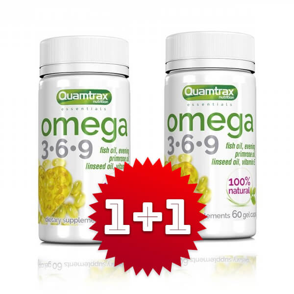 QUAMTRAX Omega 3.6.9 - ПРОМО СТАК (1+1 FREE)